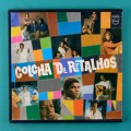 LP BOX COLCHA DE RETALHOS 1982 BRAZIL
