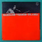LP CAETANO VELOSO TRANSA 1972 LONDON 1ST TRIFOLD GAL MACALE ANGELA RO RO BRAZIL