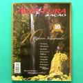 MAG AVENTURA & ACAO #148 ADVENTURE 10 ROTEIROS CLIMB BRAZIL