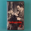 VHS COMPTON BENNETT THE SEVENTH VEIL 1945 JAMES MASON ANN TODD HERBERT LOM BRAZIL