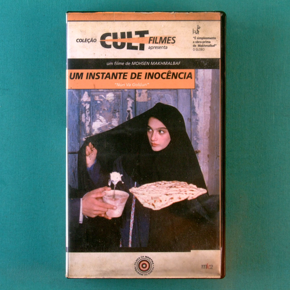 VHS MOHSEN MAKHMALBAF UM INSTANTE DE INOCENCIA NUN VA GOLDUN 1996 COLECAO CULT FILMES BRAZIL