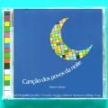 CD MARCOS QUINAN CANCAO DOS POVOS DA NOITE 1998 FOLK BRAZIL