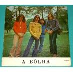 "7"" A BOLHA 1972 FUZZ GARAGE HARD ROCK PSYCH FOLK PRINTED SLEEVE ORIGINAL! BRAZIL"