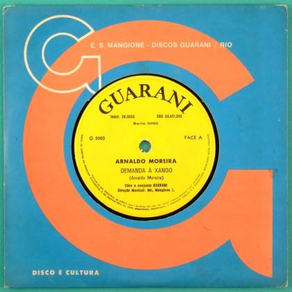 """7"""" ARNALDO MOREIRA DEMANDA A XANGO AFRO RITUAL BLACK MUSIC BRAZIL"""