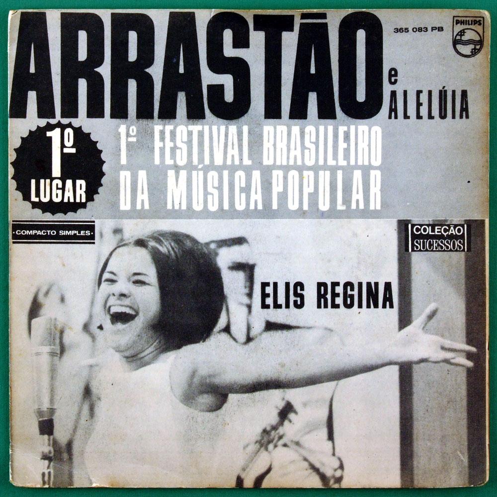 """7"""" ELIS REGINA ARRASTAO ALELUIA FOLK BOSSA PS BRAZIL"""