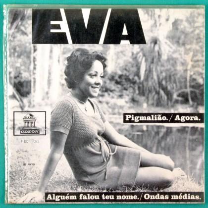"7"" EVA EVINHA PIGMALIAO 70 GROOVE FOLK MELLOW EP BRAZIL"