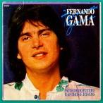 """7"""" FERNANDO GAMA SAUDADE DO FUTURO VIMANA MUTANTES BOCA LIVRE 1985 PROG PSYCH BRAZIL"""