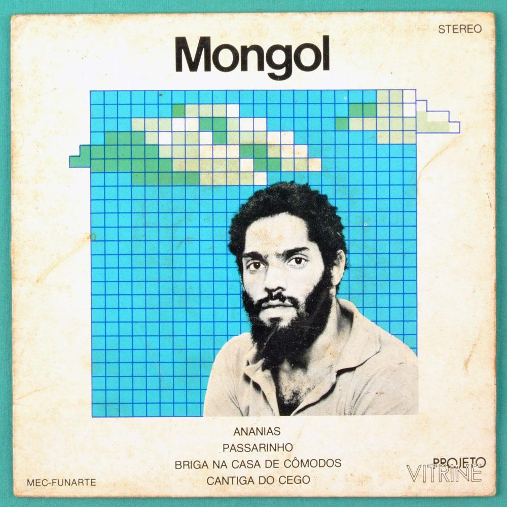 """7"""" MONGOL 1978 ANANIAS PASSARINHO SAMBA PSYCH FOLK BRAZIL"""