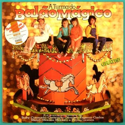 LP A TURMA DO BALAO MAGICO 1985 DJAVAN CHILDREN POP FOLK ROCK GROOVE BRAZIL