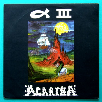 LP ALPHA III 3 AGARTHA 1987 ROCK PSYCH PROG MOOG BRAZIL