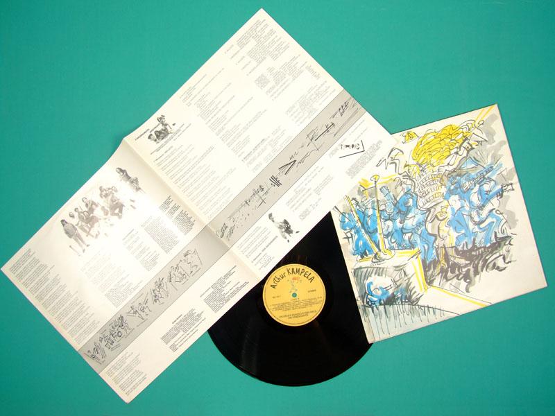 LP ARTHUR KAMPELA 1988 PROG ATONAL FREE PSYCH JAZZ EXP HAPPENING BRAZIL