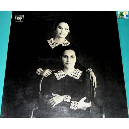 LP CYNARA CYBELE CY 1968 LUIZ ECA BOSSA SAMBA FOLK BRAZIL