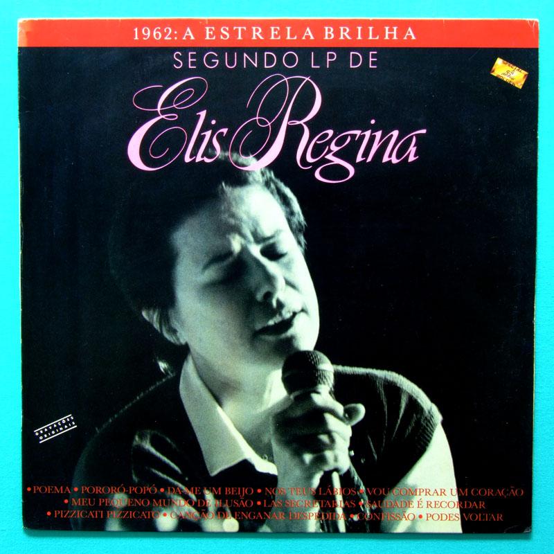 LP ELIS REGINA POEMA 2ND ALBUM - 1989 REISSUE BOSSA SAMBA BRAZIL