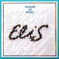LP ELIS REGINA SAUDADE DO BRASIL 1980 SAMBA BOSSA BRAZIL