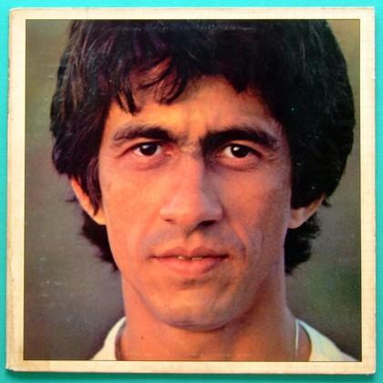 LP FAGNER RAIMUNDO 1980 FOLK PSYCH NORTHEASTERN BRAZIL