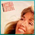 LP FATIMA REGINA VENTOS A FAVOR 1990 BOSSA JAZZ FOLK BRAZIL