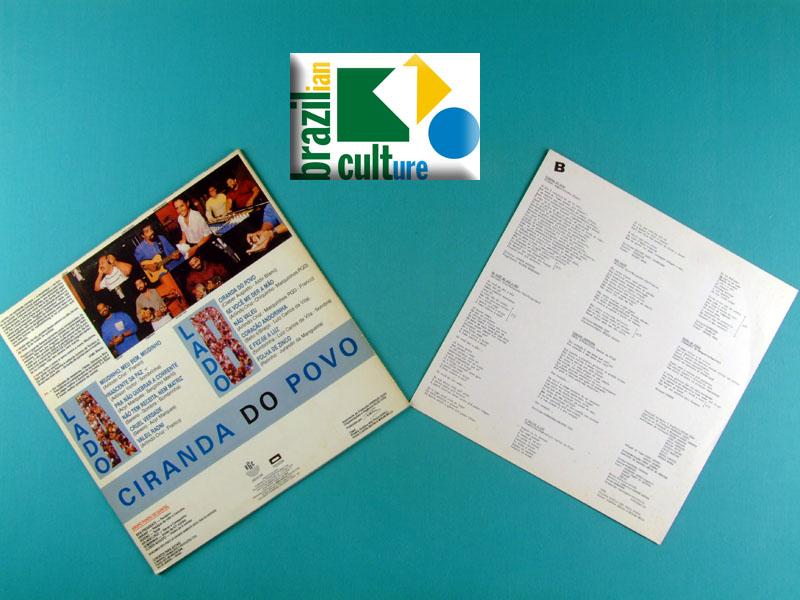 LP GRUPO FUNDO DE QUINTAL CIRANDA DO POVO 1989 SAMBA ROOTS CHORO BRAZIL