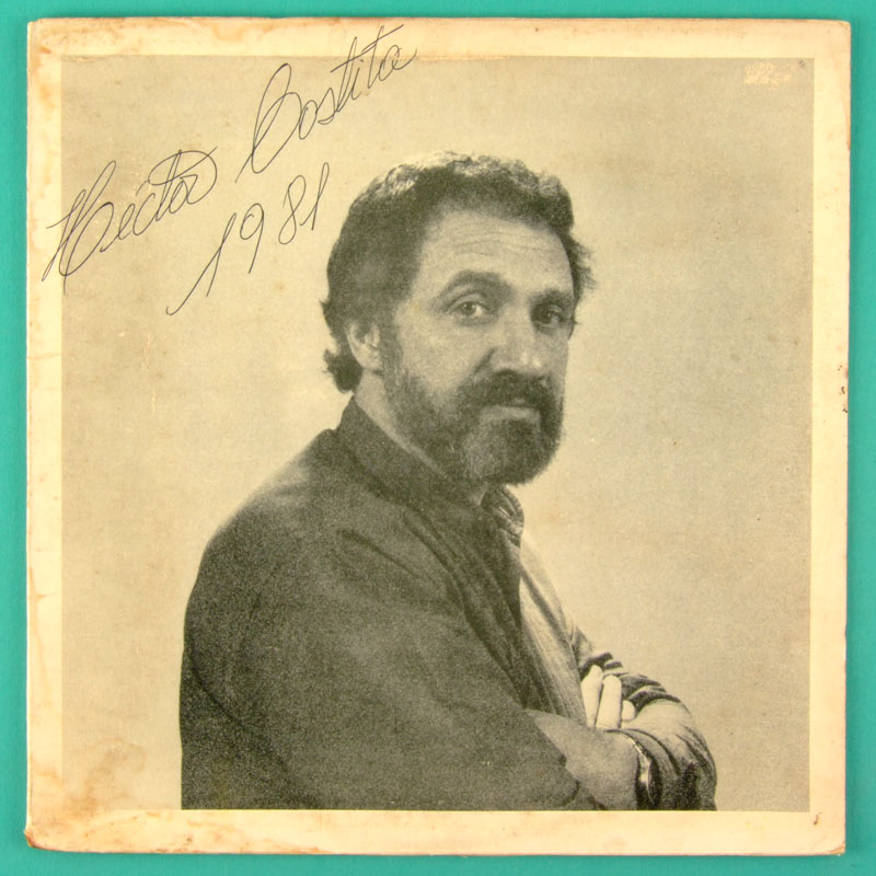 LP HECTOR COSTITA 1981 JAZZ BOSSA INSTRUMENTAL BRAZIL