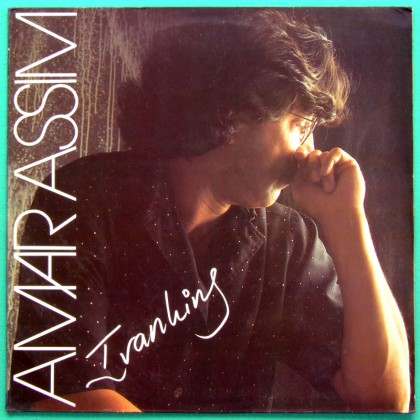 LP IVAN LINS AMAR ASSIM 1988 FOLK BOSSA NOVA GROOVE BRAZIL