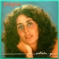 LP JOANNA ESTRELA GUIA 1980 FOLK SAMBA SOFT ROCK BRAZIL