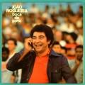 LP JOAO NOGUEIRA BOCA DO POVO 1980 SAMBA FOLK CHORO BRASIL