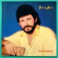 LP JORGE DE ALTINHO COMO EU QUERO 1989 REGIONAL FOLK BRAZIL