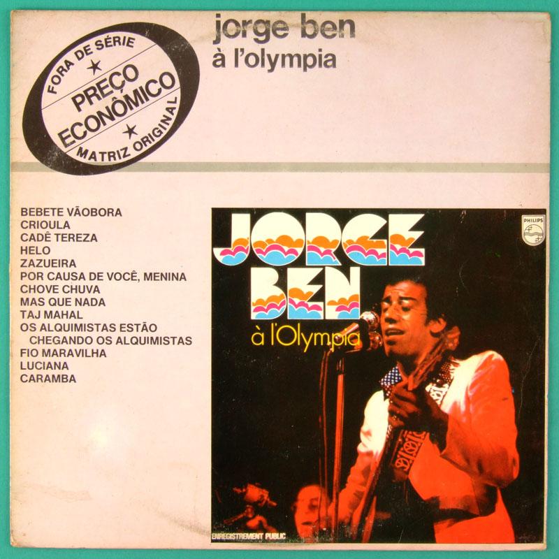 LP JORGE BEN A L'OLYMPIA 1978 SAMBA BOSSA NOVA FOLK BRAZIL