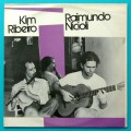 LP KIM RIBEIRO RAIMUNDO NICIOLI 1982 LUIZAO MAIA FREE JAZZ BOSSA  BRAZIL