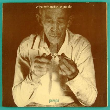 LP LUIZ GONZAGA JR COISA MAIS MAIOR DE GRANDE 1980 GONZAGUINHA BRAZIL