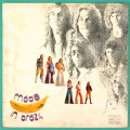 LP MADE IN BRAZIL 1974 SALINAS GLITTER ROCK PSYCH BRAZIL