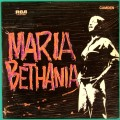 LP MARIA BETHANIA DEBUT 1965 / 1971 MACALE GAL BOSSA JAZZ BRAZIL