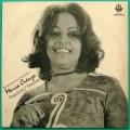 LP MARIA CREUZA EU SEI QUE VOU TE AMAR 1972 BOSSA FOLK BRAZIL