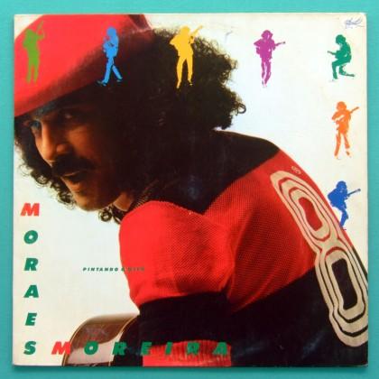 LP MORAES MOREIRA PINTANDO O OITO 1983 PSYCH BOSSA BRAZIL