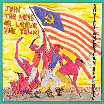 LP SOVIET AMERICAN REPUBLIC SAR 1988 PSYCH PUNK BRAZIL