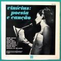 LP VINICIUS DE MORAES POESIA E CANCAO VOL2 1966 FORMA EDU LOBO BADEN CARLOS LYRA BRAZIL