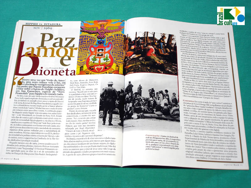 MAG HISTORIA DO ROCK BRASILEIRO ANOS 50 & 60 BRAZILIAN STORY LIMITED ED BRAZIL