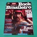 MAG HISTORIA DO ROCK BRASILEIRO ANOS 70 BRAZILIAN ROCK STORY LIMITED ED BRAZIL